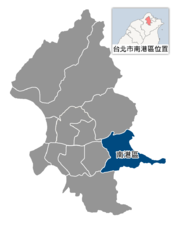 Nangang District Location.PNG